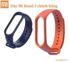 Dây thay thế cho vòng đeo tay Mi band 3 (hàng chính hãng)