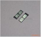 Khay sim Sony Xperia 10/ Xperia 10 Plus, khay với 02 ngăn đựng nano sim