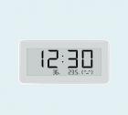 Đồng hồ điện tử theo dõi nhiệt độ và độ ẩm Xiaomi (kết nối bluetooth)