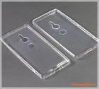 "Ốp lưng silicone Sony Xperia XZ2 (5.7""), loại ốp trong suốt siêu mỏng"