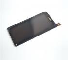 Thay màn hinhh Nokia N9 Meego nguyên khối, hàng chính hãng,cảm ứng và lcd liền khối)
