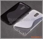 Ốp lưng silicone Moto G4 Plus (hiệu S-Line)