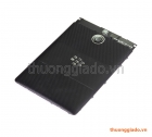 Nắp lưng (nắp đậy pin) Blackberry Passport Silver (mẫu mới)