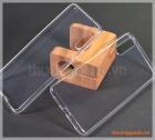 """Ốp lưng silicone cho Huawei P20 (5.8""""), loại siêu mỏng trong suốt"""