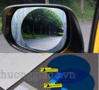 Miếng dán chống đọng nước gương ô tô (hiệu Baseus, 02 miếng, cỡ 80x80mm)