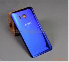 """Kính lưng (nắp lưng) HTC U11 (5.5"""") màu xanh (không kèm kính camera sau và keo dán)"""