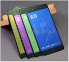 Dán màn hình soi gương iPhone 7 Plus, iPhone 8 Plus (kính cường lực 8D)