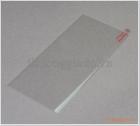 Dán kính cường lực Samsung Note 10+/ Galaxy Note 10 Plus/ N975/ N976 (full keo UV)