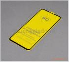 Dán kính cường lực Oppo Reno (6.4 inch), dán chống xước màn hình (full màn)