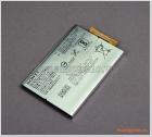 """Thay pin Sony Xperia XA2 (5.2""""), LIP1654ERPC, 3300mAh"""