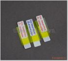 Miếng dán màn hình Huawei Band 3/ Huawei Band 3 Pro (dán dẻo 3 lớp)