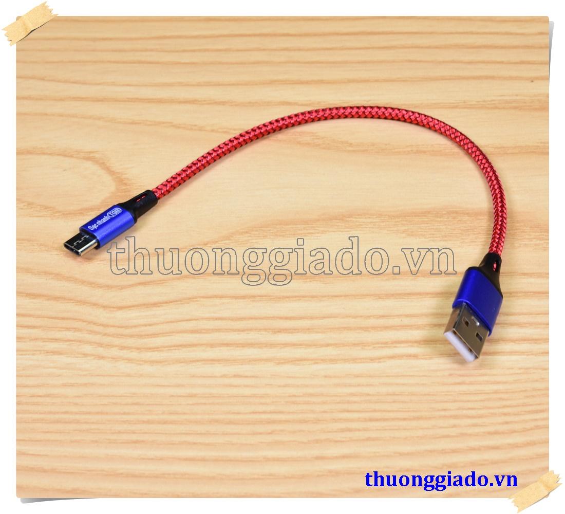 Cáp sạc usb-c loại ngắn, vỏ bọc vải dù, hỗ trợ sạc nhanh (23cm, 2.1A)