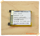 Thay pin đồng hồ trẻ em 360 5C SE thế hệ 2, mã pin 622530, 520mAh