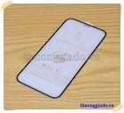 Miếng dán kính cường lực cho iPhone 12 Pro Max (loại 6D, 9H, full màn hình)