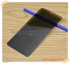 Samsung Galaxy S21+ SM-G996-Miếng dán kính cường lực chống nhìn trộm (keo UV)