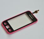Cảm ứng Samsung Wave 575,S5753,S5750 viền màu hồng Original Digitizer
