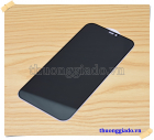 Miếng dán kính cường lực chống nhìn trộm cho iPhone 12 Pro Max (loại 5D, 9H, full)