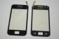 Cảm ứng Samsung ACE S5830 Digitizer